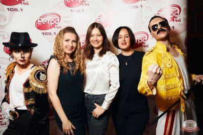 «Вечеринка Ретро FM», 15 февраля 2020 - Ресторан «Максимилианс» Тюмень - 11