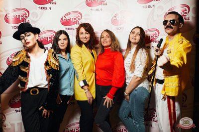 «Вечеринка Ретро FM», 15 февраля 2020 - Ресторан «Максимилианс» Тюмень - 13