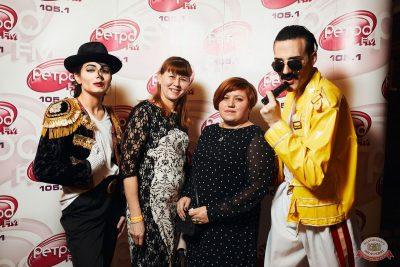 «Вечеринка Ретро FM», 15 февраля 2020 - Ресторан «Максимилианс» Тюмень - 15