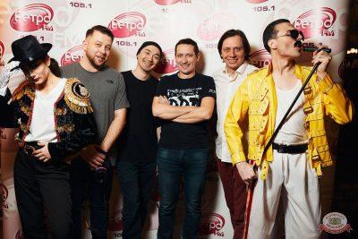 «Вечеринка Ретро FM», 15 февраля 2020 - Ресторан «Максимилианс» Тюмень - 16