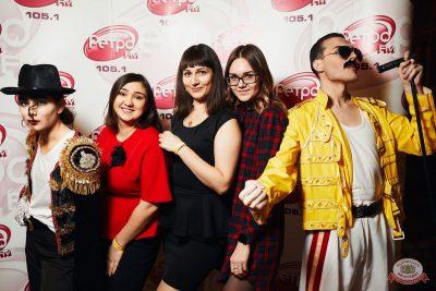 «Вечеринка Ретро FM», 15 февраля 2020 - Ресторан «Максимилианс» Тюмень - 17