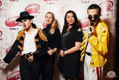 «Вечеринка Ретро FM», 15 февраля 2020 - Ресторан «Максимилианс» Тюмень - 19
