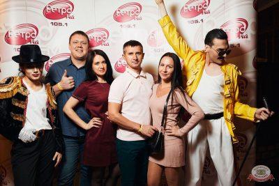 «Вечеринка Ретро FM», 15 февраля 2020 - Ресторан «Максимилианс» Тюмень - 2