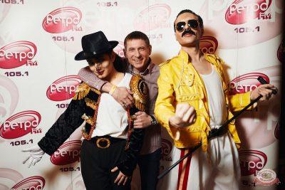 «Вечеринка Ретро FM», 15 февраля 2020 - Ресторан «Максимилианс» Тюмень - 22