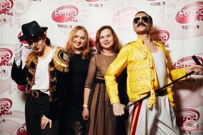 «Вечеринка Ретро FM», 15 февраля 2020 - Ресторан «Максимилианс» Тюмень - 24