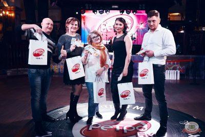 «Вечеринка Ретро FM», 15 февраля 2020 - Ресторан «Максимилианс» Тюмень - 29