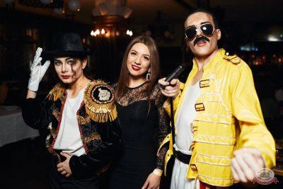 «Вечеринка Ретро FM», 15 февраля 2020 - Ресторан «Максимилианс» Тюмень - 36