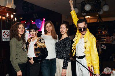 «Вечеринка Ретро FM», 15 февраля 2020 - Ресторан «Максимилианс» Тюмень - 39