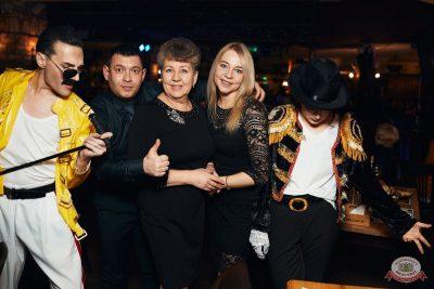 «Вечеринка Ретро FM», 15 февраля 2020 - Ресторан «Максимилианс» Тюмень - 41