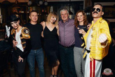 «Вечеринка Ретро FM», 15 февраля 2020 - Ресторан «Максимилианс» Тюмень - 43