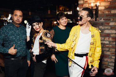 «Вечеринка Ретро FM», 15 февраля 2020 - Ресторан «Максимилианс» Тюмень - 46
