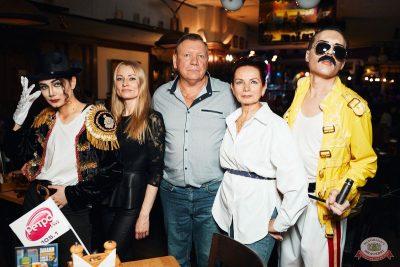 «Вечеринка Ретро FM», 15 февраля 2020 - Ресторан «Максимилианс» Тюмень - 49