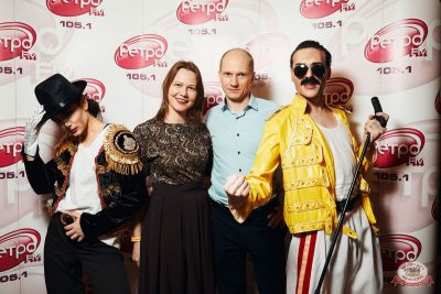 «Вечеринка Ретро FM», 15 февраля 2020 - Ресторан «Максимилианс» Тюмень - 5