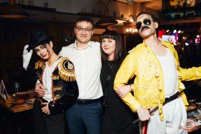 «Вечеринка Ретро FM», 15 февраля 2020 - Ресторан «Максимилианс» Тюмень - 51