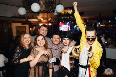 «Вечеринка Ретро FM», 15 февраля 2020 - Ресторан «Максимилианс» Тюмень - 52
