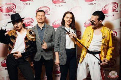«Вечеринка Ретро FM», 15 февраля 2020 - Ресторан «Максимилианс» Тюмень - 7
