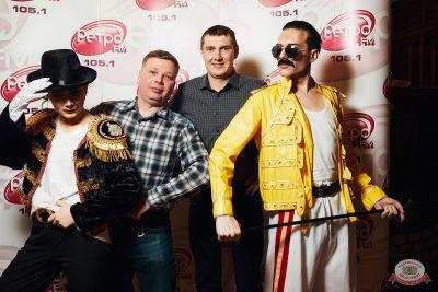 «Вечеринка Ретро FM», 15 февраля 2020 - Ресторан «Максимилианс» Тюмень - 9