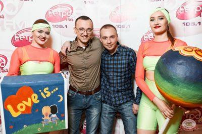 Вечеринка «Ретро FM», 22 ноября 2019 - Ресторан «Максимилианс» Тюмень - 12