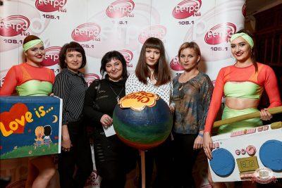 Вечеринка «Ретро FM», 22 ноября 2019 - Ресторан «Максимилианс» Тюмень - 17