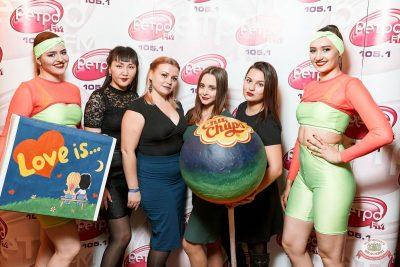 Вечеринка «Ретро FM», 22 ноября 2019 - Ресторан «Максимилианс» Тюмень - 24
