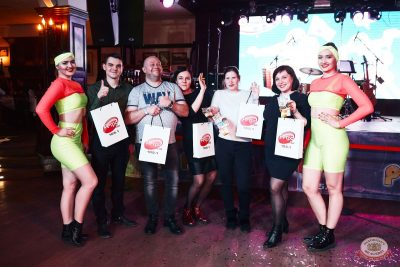 Вечеринка «Ретро FM», 22 ноября 2019 - Ресторан «Максимилианс» Тюмень - 27