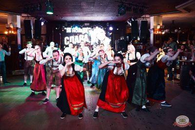 Вечеринка «Ретро FM», 22 ноября 2019 - Ресторан «Максимилианс» Тюмень - 28