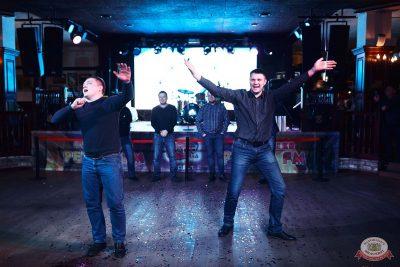 Вечеринка «Ретро FM», 22 ноября 2019 - Ресторан «Максимилианс» Тюмень - 29