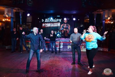 Вечеринка «Ретро FM», 22 ноября 2019 - Ресторан «Максимилианс» Тюмень - 31