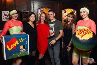 Вечеринка «Ретро FM», 22 ноября 2019 - Ресторан «Максимилианс» Тюмень - 39