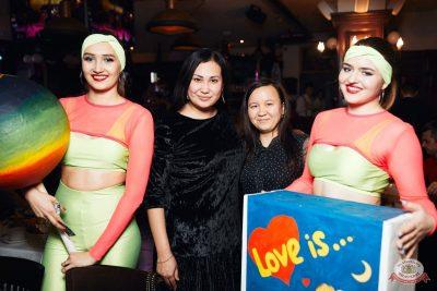 Вечеринка «Ретро FM», 22 ноября 2019 - Ресторан «Максимилианс» Тюмень - 53