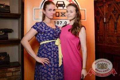 Вера Брежнева, 27 мая 2015 - Ресторан «Максимилианс» Тюмень - 05