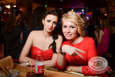 Вера Брежнева, 27 мая 2015 - Ресторан «Максимилианс» Тюмень - 07