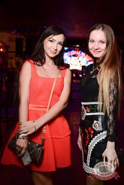 Вера Брежнева, 27 мая 2015 - Ресторан «Максимилианс» Тюмень - 10