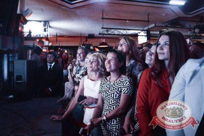 Вера Брежнева, 27 мая 2015 - Ресторан «Максимилианс» Тюмень - 17
