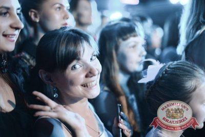 Вера Брежнева, 27 мая 2015 - Ресторан «Максимилианс» Тюмень - 21