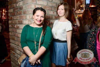 Вера Брежнева, 27 мая 2015 - Ресторан «Максимилианс» Тюмень - 23