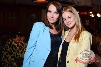 Вера Брежнева, 27 мая 2015 - Ресторан «Максимилианс» Тюмень - 24