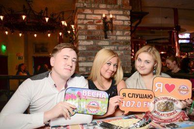 Вера Брежнева, 27 мая 2015 - Ресторан «Максимилианс» Тюмень - 27
