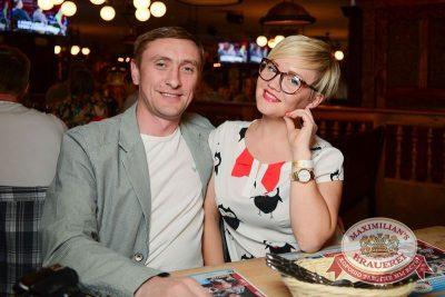 Вера Брежнева, 27 мая 2015 - Ресторан «Максимилианс» Тюмень - 28