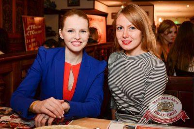 Вера Брежнева, 27 мая 2015 - Ресторан «Максимилианс» Тюмень - 32