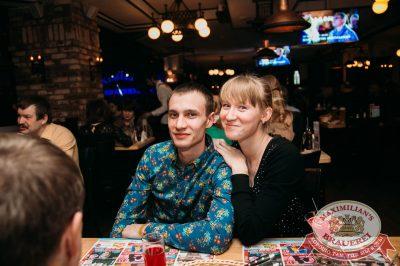 Владимир Кузьмин, 11 февраля 2016 - Ресторан «Максимилианс» Тюмень - 24