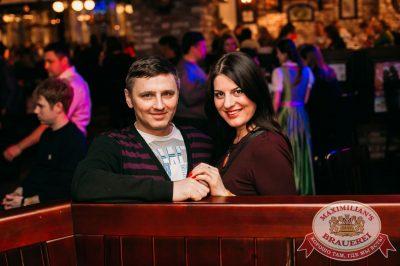 Владимир Кузьмин, 11 февраля 2016 - Ресторан «Максимилианс» Тюмень - 25