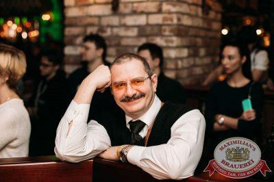 Владимир Кузьмин, 11 февраля 2016 - Ресторан «Максимилианс» Тюмень - 30