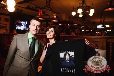 Владимир Кузьмин, 4 декабря 2014 - Ресторан «Максимилианс» Тюмень - 04