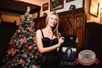 Владимир Кузьмин, 4 декабря 2014 - Ресторан «Максимилианс» Тюмень - 06