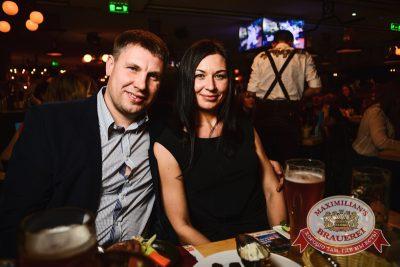 Владимир Кузьмин, 4 декабря 2014 - Ресторан «Максимилианс» Тюмень - 31