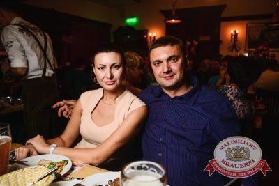 Владимир Кузьмин, 4 декабря 2014 - Ресторан «Максимилианс» Тюмень - 32