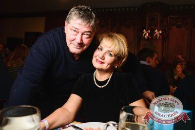 Владимир Кузьмин, 4 декабря 2014 - Ресторан «Максимилианс» Тюмень - 33