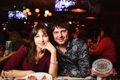 Владимир Кузьмин, 4 декабря 2014 - Ресторан «Максимилианс» Тюмень - 34
