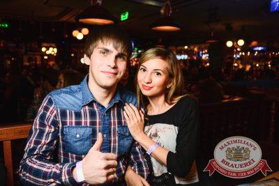 Владимир Кузьмин, 4 декабря 2014 - Ресторан «Максимилианс» Тюмень - 36